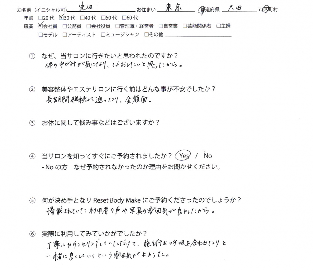 20200903 (4).png